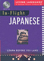 Japanese: Learn Before You Land