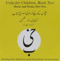 Urdu for Children: Bk. 2, Pt. 2:...
