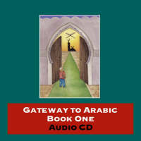Gateway to Arabic: Bk. 1