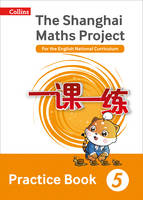 The Shanghai Maths Project Practice...