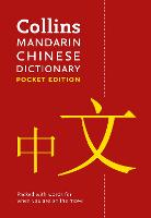 Collins Mandarin Chinese Dictionary:...