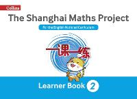 The Shanghai Maths Project Year 2...
