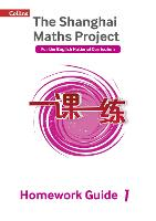 The Shanghai Maths Project Year 1...