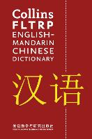 Collins FLTRP English-Mandarin ...