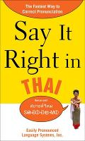 Say it Right in Thai: The Fastest Way...