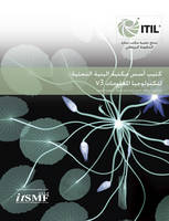 ITIL V3 Foundation Handbook (Arabic...