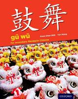 Gu Wu for Secondary Mandarin Chinese...