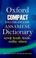 Compact English-English-Assamese...