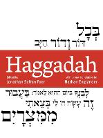 Haggadah