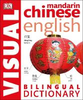 Chinese-English Bilingual Visual...
