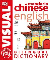 Mandarin Chinese English Bilingual...