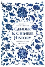 Gender and Chinese History:...