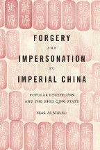 Forgery and Impersonation in Imperial...