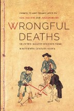 Wrongful Deaths: Selected Inquest...