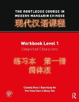 The Routledge course in modern Mandarin Chinese - Simplified characters edition