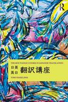 The Routledge course in Japanese...