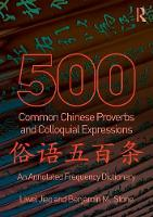 500 common Chinese proverbs and...