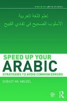 Speed up your Arabic: strategies to...