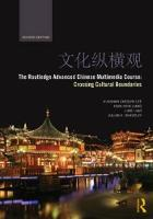 The Routledge advanced Chinese...