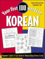 Your first 100 words in Korean