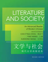 Literature and society: an advanced...