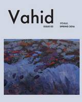 Vahid: Issue 02: Decay & Growth