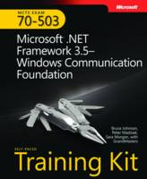 MCTS Self Paced Training Kit (Exam...