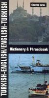 Turkish<>English dictionary and...