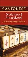 Cantonese dictionary & phrasebook