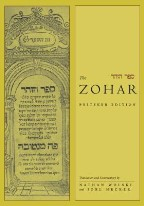 The Zohar: Pritzker Edition, Volume...