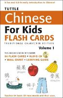 Chinese for kids flashcards - Volume 1
