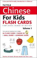 Chinese flashcards for kids - Volume 1