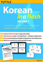 Korean in a flash - volume 1 - volume...