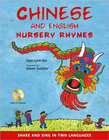 Chinese and English Nursery Rhymes:...