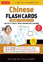 Chinese Flash Cards, Volume 1:...