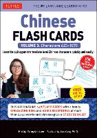 Chinese flash cards - vol. 3...