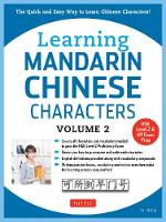 Learning Mandarin Chinese characters ...