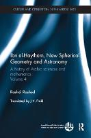 Ibn al-Haytham, New Astronomy and...