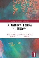 Midwifery in China