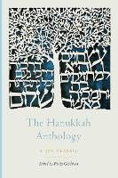 The Hanukkah Anthology