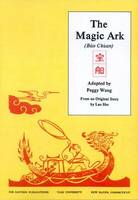 The Magic Ark
