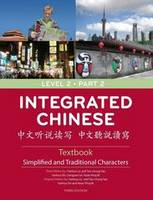 Integrated Chinese Level 2 Part 2...
