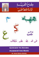 Gateway to Arabic - handwriting book