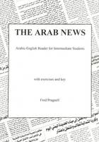 The Arab news: an Arabic language...