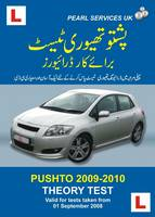 Pushto driving theory test 2009-2010