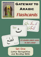 Gateway to Arabic - flashcards: set...
