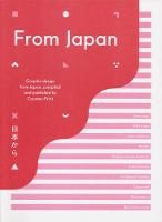 From Japan: Graphic Design from ...