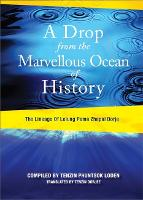 A Drop from the Marvelous Ocean of...