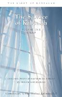 The Science of Kabbalah: v. 1: Pticha