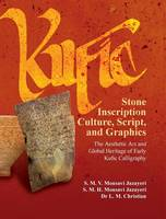Kufic Stone Inscription Culture,...